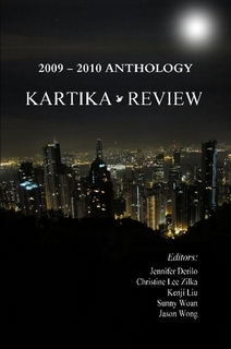 2009-2010 anthology cover